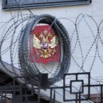 США ввели новые санкции из-за агрессии РФ против Украины