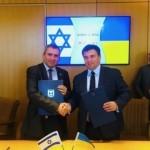 Украина и Израиль договорились о Соглашении о свободной торговле