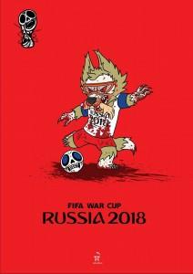 fifa war cup