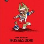 Европарламент готов к дипломатическому бойкоту ЧМ-2018 по футболу в России