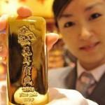 Правительство РФ разрешило китайцам добывать золото в Забайкалье