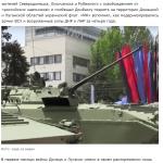 Вниманию «Западных партнеров»: российская пресса опубликовала количество переданной Москвой террористам «Л/ДНР» военной техники
