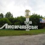 ООС проведет в Лисичанске превентивную спецоперацию, жителей просят лишний раз из дома не выходить