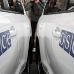 Немецкие журналисты уличили ОБСЕ в шпионаже в пользу ФСБ