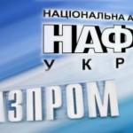 «Нафтогаз Украины» может отозвать новый иск к «Газпрому» из Стокгольмского арбитража за $12 миллиардов
