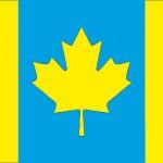Украина будет получать от Канады ежегодно 5 лет по $50 миллионов