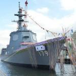 В Японии спустили на воду эсминец новейшего класса
