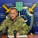 Украина передала списки иностранцев-боевиков в Международный суд