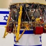 Израильский лунный аппарат команды SpaceIL запустят в декабре 2018 г.