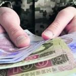 Минобороны Украины определилось с размером и сроками повышения денежного обеспечения военнослужащих