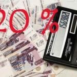 Степан Демура — запрет доллара приведет к разрушению экономики России