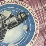 Межпланетная станция СССР «Венера-8″ оказалась не межпланетной и скоро рухнет на Землю