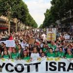 Израиль пытаются «выдавить» из Программы ЕС по исследованиям и инновациям