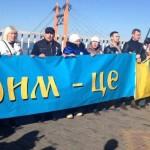 Оккупанты проводят обыски у несовершеннолетних патриотов, сорвавших российский флаг со здания сельсовета в Крыму