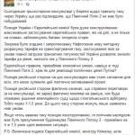 Газпром просит перемирие