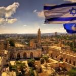 Крохотный Израиль на 8 месте в рейтинге самых мощных государств