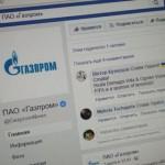 Украинцы обрушили рейтинг «Газпрома»