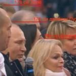 Двойники Путина — новое расследование о президенте РФ набрало уже 2 миллиона просмотров