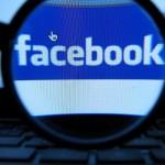 Британия оштрафовала Facebook на 500 тысяч фунтов