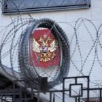 Новые антироссийские санкции Сенат США рассмотрит уже в сентябре