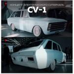 «Калашников» собрался конкурировать с «Tesla» с концепт-каром на базе ИЖ «Комби»