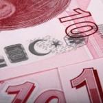 ЦБ Турции вводит экстренные меры  через резкий обвал национальной валюты