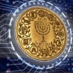 В Израиле будут выпускать «Криптошекели»