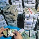 Инфляция в Венесуэле с начала года превысила 10 600%