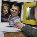 Украина заняла четвертую строчку в рейтинге безвиза