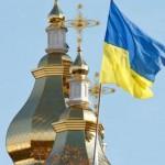 Украина получила право на создание независимой единой православной церкви