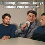 Легенду о «геях-шпионах» придумал лично Путин в состоянии «озарения» — СМИ