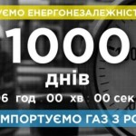 Газпром уже должен Украине уже более $2,6 млрд. по решению Стокгольма. Штраф — $110 млн.