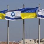 Украина планирует перенос посольства в Израиле в Иерусалим