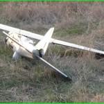 Украинские военные сбили на Донбассе российский дрон-шпион