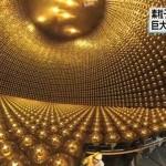 Журналистов впервые в истории пустили внутрь детектора элементарных частиц