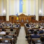 Верховная Рада поддержала изменение в Конституции вектора в сторону интеграции в ЕС и НАТО