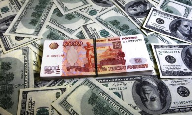 rp_dollar-rubl-390x23411111111111.jpeg