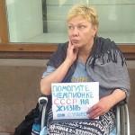 Парализованная чемпионка СССР в центре Питера просит милостыню