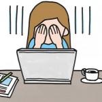 ICANN: С 11 октября ожидаются проблемы в работе Интернета по всему миру