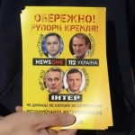 За отрицание российской агрессии будут штрафовать