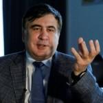 Прокуратура Грузии: убийство Патаркацишвили заказал Саакашвили