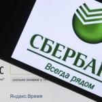 «Яндекс» может стать собственностью госкомпаний РФ
