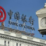 Китайская экономика на грани падения