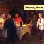 На России школьников приняли в «роснефтята», со старшеклассниками провели обряд помазания нефтью