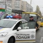 Пилотный режим контроля скорости в Украине закончен