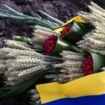 Начиная с 2018 года, в США 10ноября — День памяти жертв Голодомора