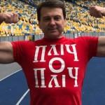 Завербованный Нагорный должен был создать партию в интересах России