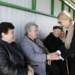 Юлия Тимошенко встретилась с одноклассницами