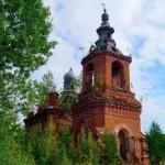 Российские депутаты подарили монастырю часть острова