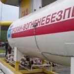 Сети АЗС ОККО и WOG подняли цену на сжиженный газ